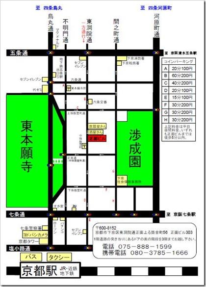 正面ビル地図23年1月画像