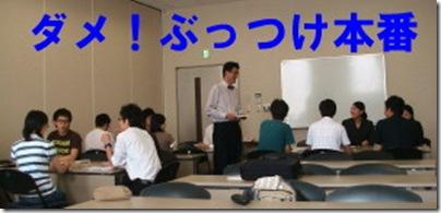 IMG_2540-2_2moji