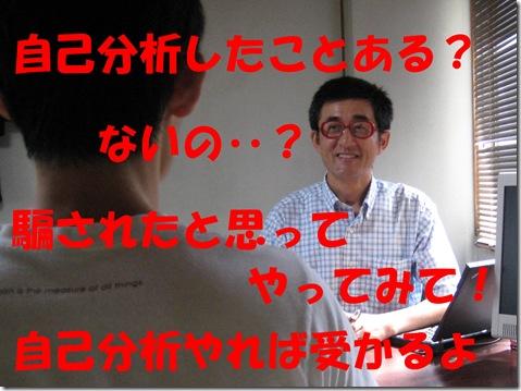 IMG_7721文字