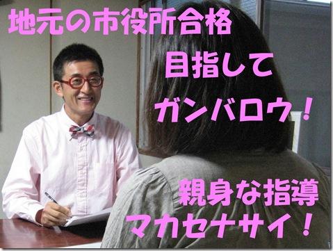 IMG_7967tori文字