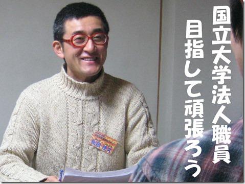 IMG_9212tori文字