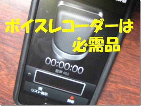 IMG_9215文字