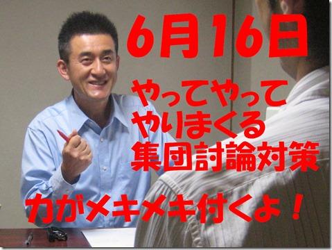 IMG_9875hosei文字