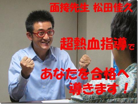 IMG_0037tori文字