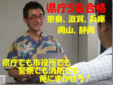 IMG_0028tori文字