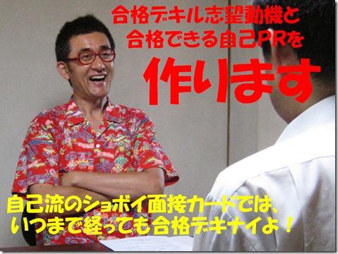 IMG_0095しょぼい