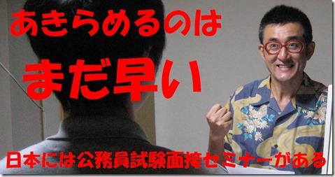 IMG_0040tori日本にはある