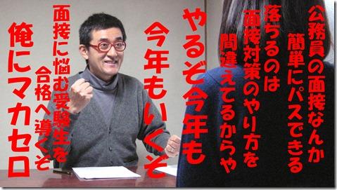 IMG_0537tori文字