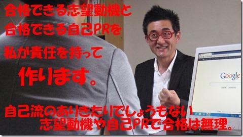 IMG_1000tori文字