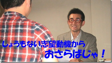 IMG_3840tori文字