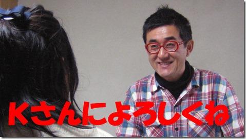 IMG_1565tori文字Kさん