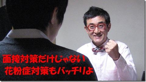 IMG_1589tori花粉