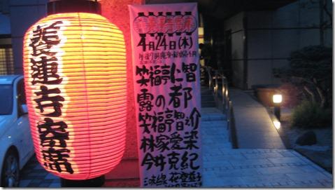 IMG_0067tori