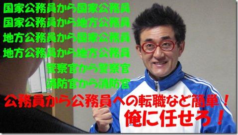IMG_1436tori文字
