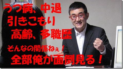 IMG_1601tori文字