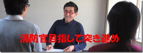 IMG_0002 tori文字