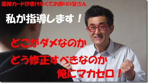 IMG_0011tori文字
