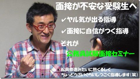 IMG_0014tori文字