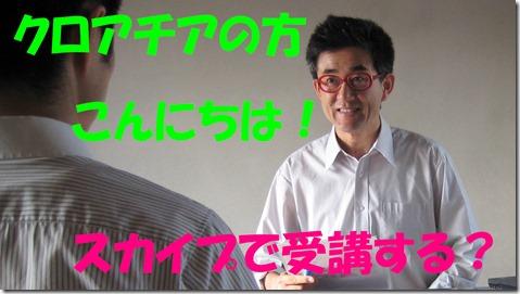IMG_0261文字
