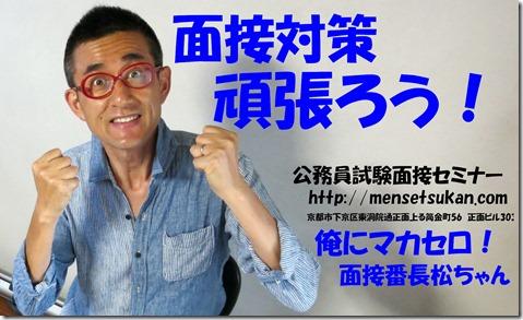 IMG_0920tori文字