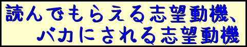 公務員試験面接セミナー 京都
