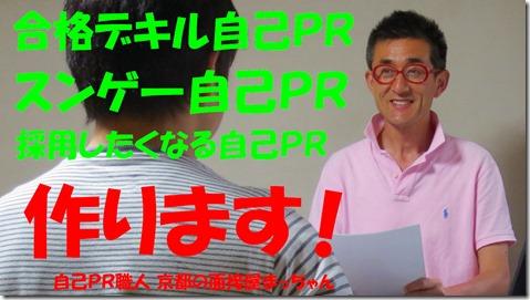 IMG_0038tori文字