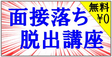 image25無料講座