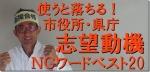NG20_thumb.jpg