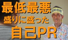 1PR.png