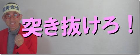 公務員 模擬面接 東京 横浜 大阪 京都 志望動機