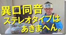 公務員試験面接セミナー 大阪 東京