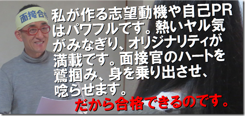 公務員 面接カード 官庁訪問 東京 大阪 模擬面接