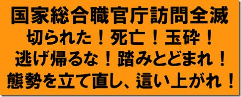 国家総合職 官庁訪問 模擬面接 面接カード 東京 大阪 公務員試験面接セミナー