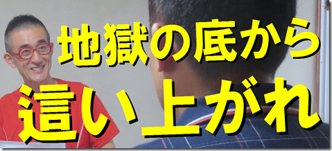 公務員試験面接セミナー 模擬面接 面接カード作成 大阪 京都
