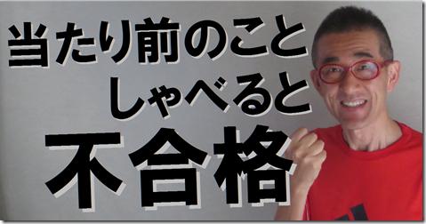 模擬面接 大阪 志望動機 自己PR 公務員試験面接セミナー