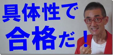 公務員試験面接セミナー 志望動機 自己PR 大阪 京都 神戸 模擬面接 面接対策