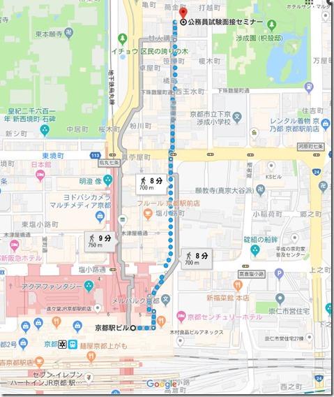 キャプチャ地図京都駅