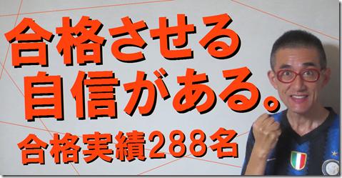 公務員試験面接セミナー 模擬面接 京都市 志望動機 面接カード